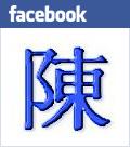 https://www.facebook.com/chenmemorial